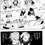 【NARUTO】天真爛漫怪力無双!春野サクラ