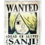 「ワンピース」で一番カッコイイのはサンジ!異論は認めない(ドン!)