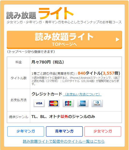 yomiho1