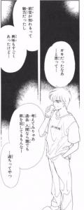 bokunochikyuu10