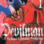永井豪のマンガ「デビルマン」が世界に与えた影響とは!