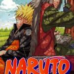 マンガ「NARUTO」の自来也は親父世代の代表!