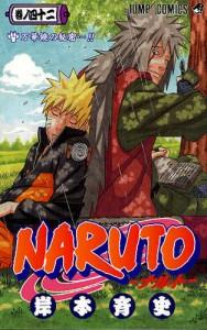 naruto_jiraiya