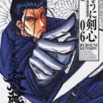 るろ剣のライバルキャラクター、斎藤一を見てみる