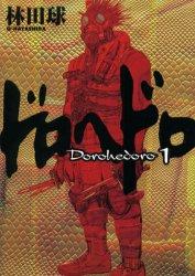 dorohedoro-hayashi