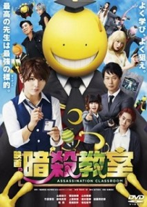 ansatsu-dvd