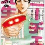 「ニーチェ先生」最強の新人コンビニ店員!
