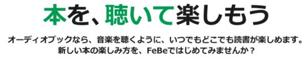 febe1