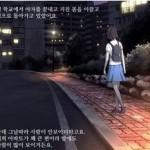 """【ショック注意】韓国の""""動く""""WEB漫画「ポンチョンドンお化け」"""