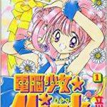 レビュー!立川恵「電脳少女Mink」が少女漫画として魅力的な理由