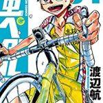 漫画「弱虫ペダル」でキャラクターが乗っているロードバイクを紹介!